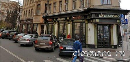 Ресторан Клод Моне (Claude Monet)